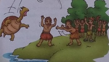 Cerita Rakyat Pendek Afrika Barat