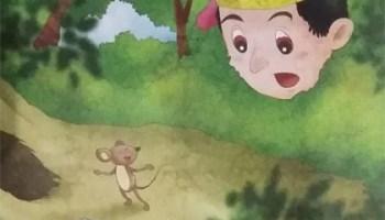 Cerita Anak Dunia Populer Dongeng Putri Tikus