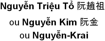 Nguyen Trieu To Nguyen Kim Nguyen Krai Nguyễn Triệu Tổ Nguyễn Kim Nguyễn Krai