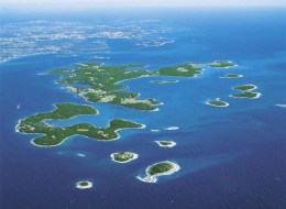 Brijuni Islands Sky View