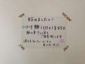 d41d8cd98f00b204e9800998ecf8427e_6.JPG