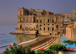 Thumbnail for the post titled: (Italiano) Il quartiere Posillipo a Napoli