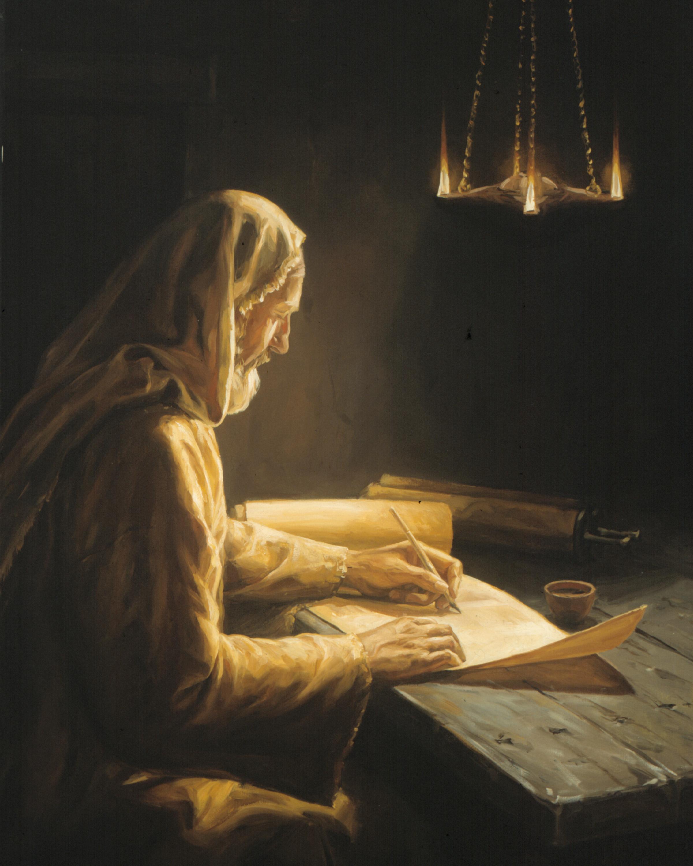Image result for jesus in hebrew poetry