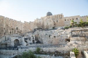 King Bible and Religion Summer 2015 Jerusalem