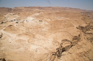 King Bible and Religion Masada 2015
