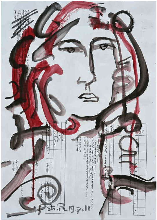 Portrait in Red and Black by Dr. Shafik Radwan (2011)