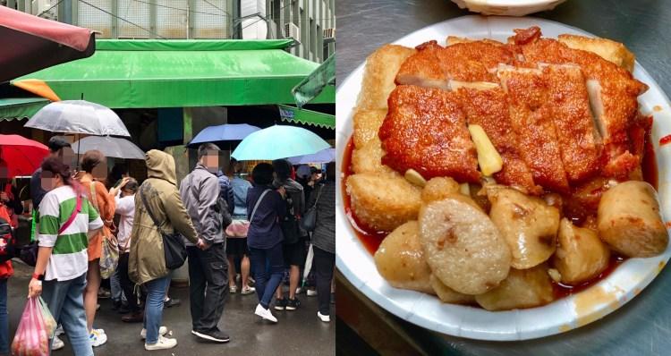 【板橋美食】高記生炒魷魚 黃石市場內超高人氣的排隊小吃,樣樣都是銅板價!