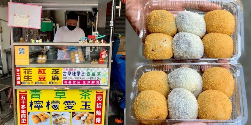 【台中美食】元拾麻糬|向上市場必吃的美食之一,主打現做現包的手工麻糬,還可以搭配椰子粉!