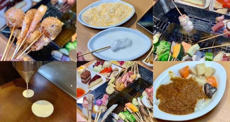 【板橋美食】串家物語|來自日本超人氣DIY油炸串炸,還有多種BUFFET可以吃到飽!