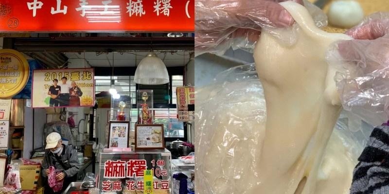 【台北美食】中山紅豆湯麻糬伯 中山市場內超人氣比賽冠軍麻糬,每天新鮮現做!