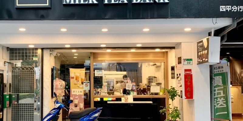 米堤銀行2021年菜單、最新消息及分店資訊 (9月更新)