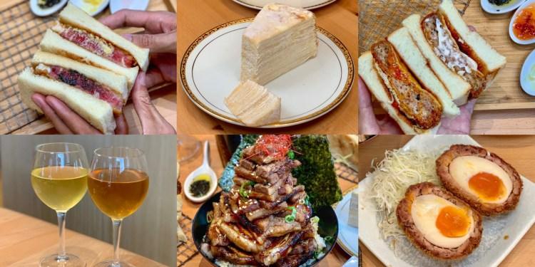 【台中美食】嵐山熟成牛かつ專売|主打炸牛排及日式丼飯定食,近期更是新推出了每日限量的炸和牛漢堡三明治及炸牛菲力三明治,想吃要趁早!