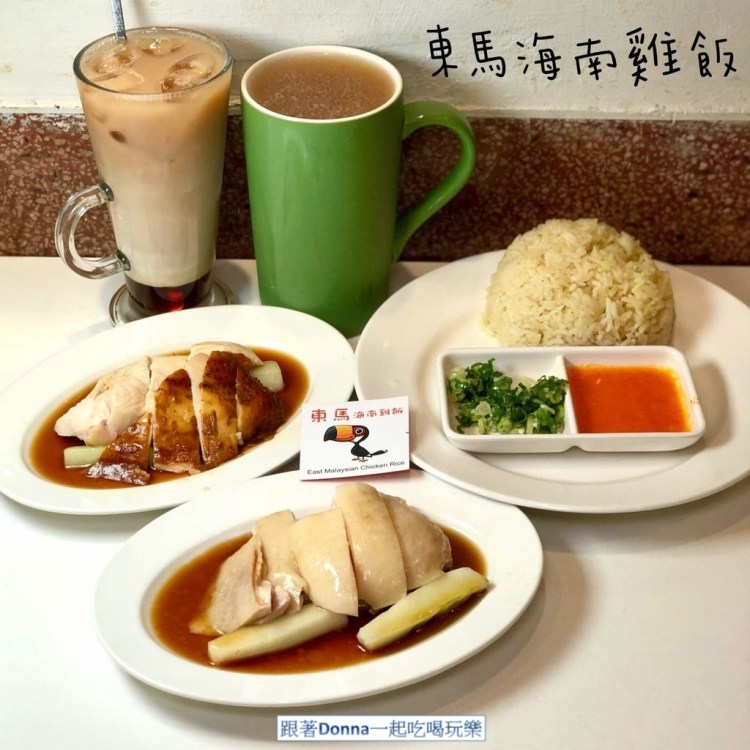 「高雄三民區」位於高醫商圈必吃的平價美食「東馬海南雞飯」