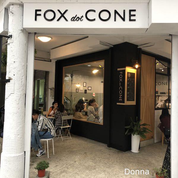 「新竹東區」新竹火車站附近的澳式咖啡~店內還有不同種類的司康可以任選「FOX.CONE coffee & bakes」