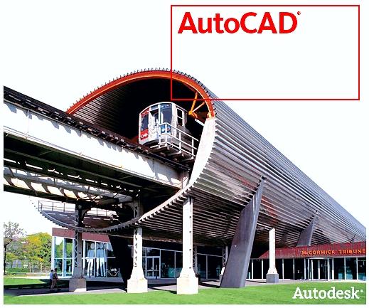 programa autocad 2012 em portugues Programa AutoCAD 2012 em Português – Sobre