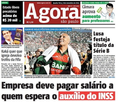 Assinar-Jornal-Agora-São-Paulo