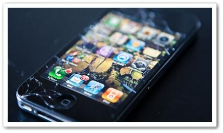 iphone assistencia tecnica autorizada Assistência Técnica Autorizada iPhone, Locais de Concerto Apple