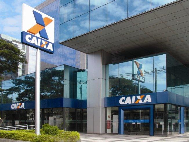 discussao judicial da divida 3 Segunda Via Boletos Caixa