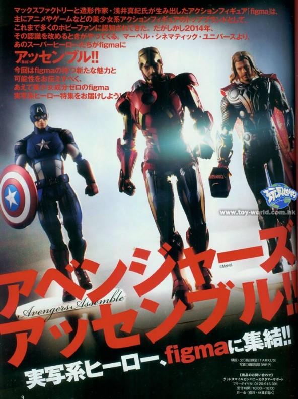 Good Smile Company Figma Avengers
