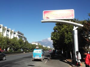 Don't Stop Living a lifestyle of travel minibuses in Lijiang to Shuhe