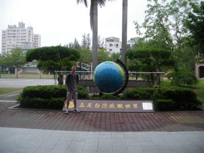 Globe in Sinying Taiwan