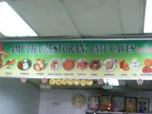Amutha Restoran at Batu Caves Malaysia