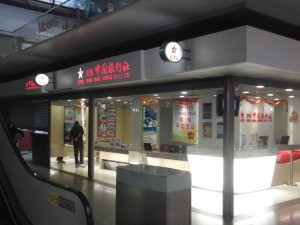 Hung Hom station tickets to china