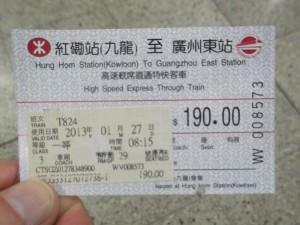 getting from Hong Kong to Guangzhou