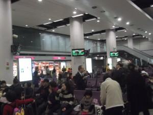 Hung Hom waiting room train to china