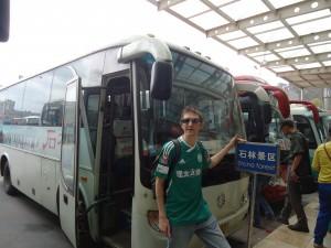 stone forest bus kunming jonny blair