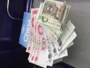 Chinese RMB for Hung Hom to Guangzhou