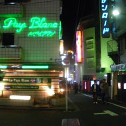 love street hill tokyo japan