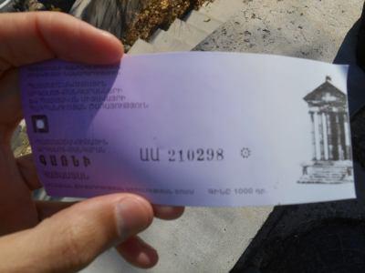 garni temple ticket armenia