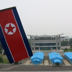 north korea border panmunjom