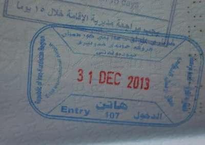 erbil airport visa
