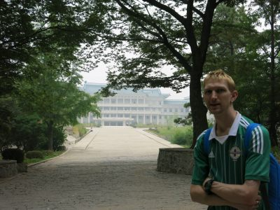 kaesong university