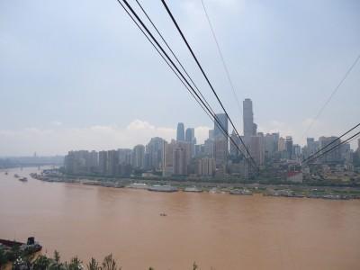 chongqing cable car