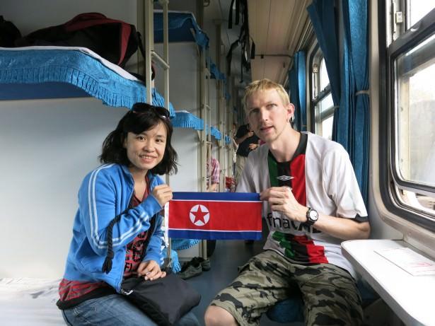 train north korea china