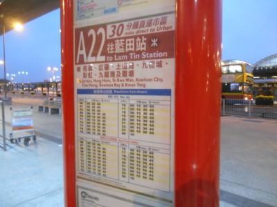 hong kong airport bus