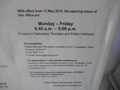 The opening hours of the Immigration Tower in Wan Chai, Hong Kong.