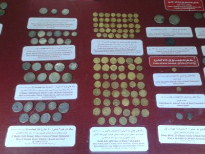 Coins in the museum