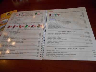 The menu in Kashir Pizza, Stepanakert.