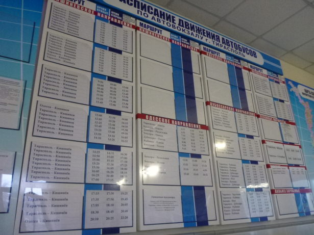 Timetable of buses to Chisinau.