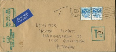 A lettter containing postage stamps from Frestonia courtesy of http://zenius.kalnieciai.lt/europe/britania/different/frestonia.jpg
