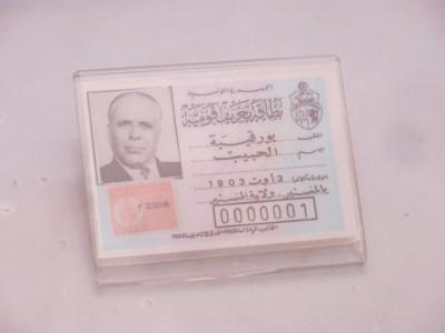 Habib's Tunisian ID card - number ONE!