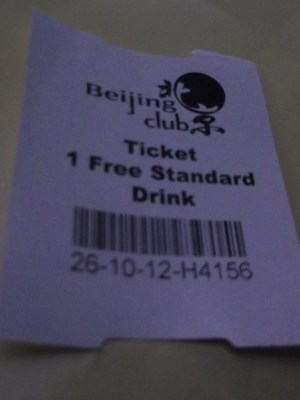 A voucher for a drink in Beijing Club