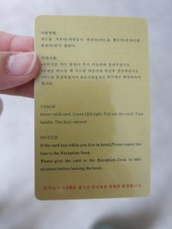 Our room key card at the Yanggakdo Hotel in Pyongy.