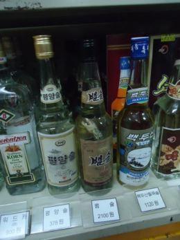 North Korean alcohol in the Yanggakdo shop in Pyongyang.
