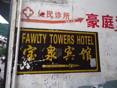 Fawlty Towers Hotel, Yangshuo! We didn't stay here sadly.