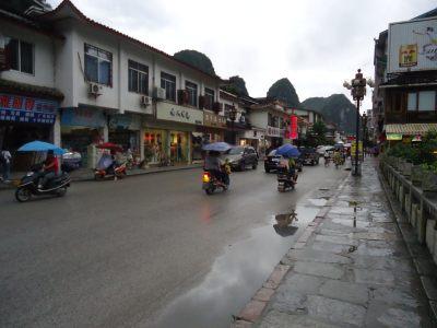 Downtown Yangshuo
